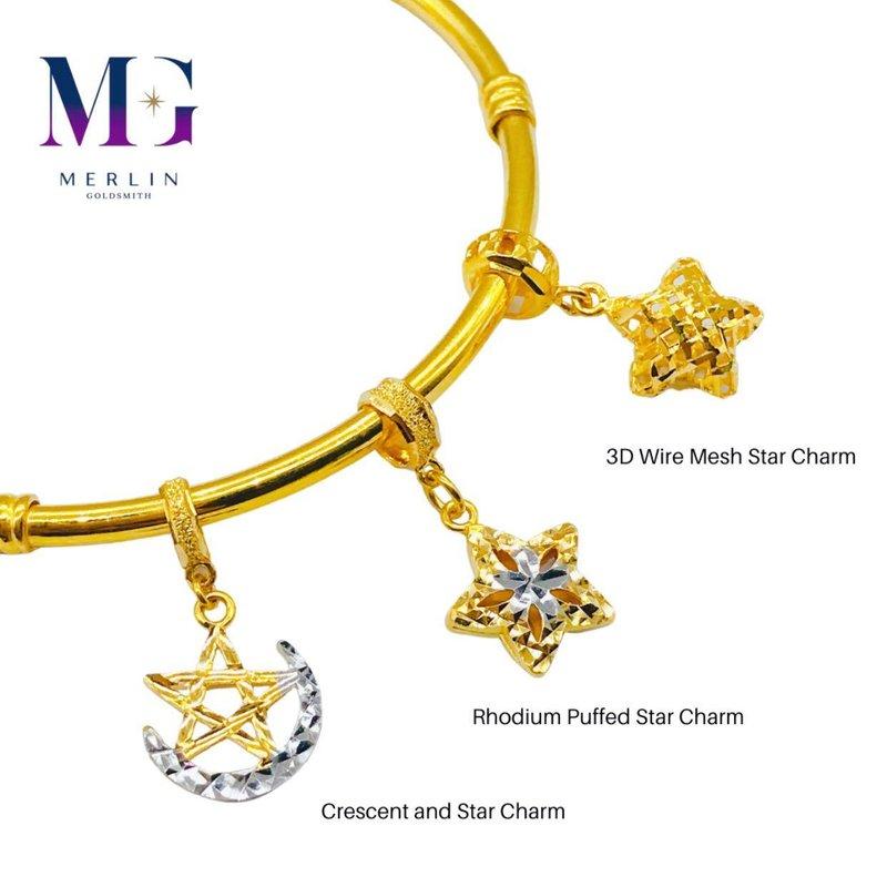 916 Gold Dangling Star Charm / Pendant