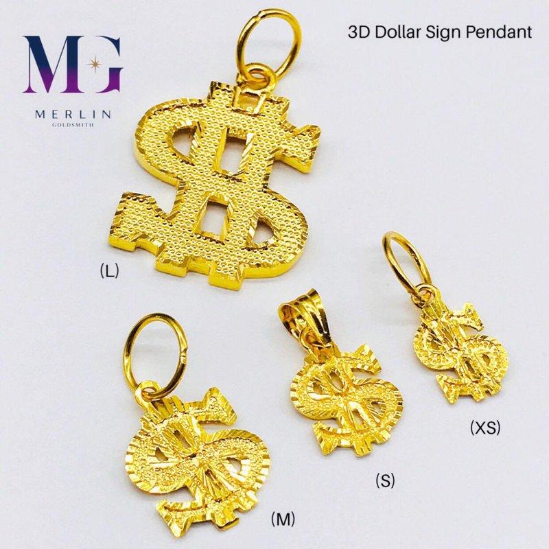 916 Gold 3D Dollar Sign Pendant