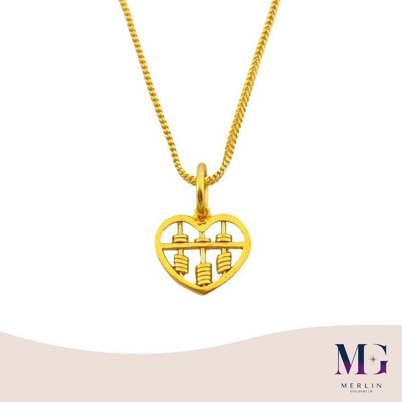 916 Gold Heart Shape Abacus Pendant