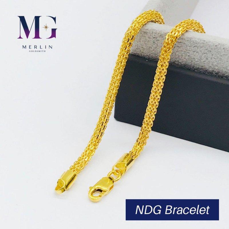 916 Gold NDG Bracelet