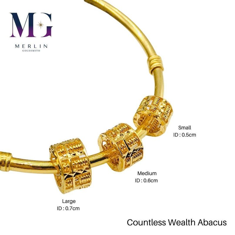 916 Gold Countless Wealth Abacus Charm / Pendant