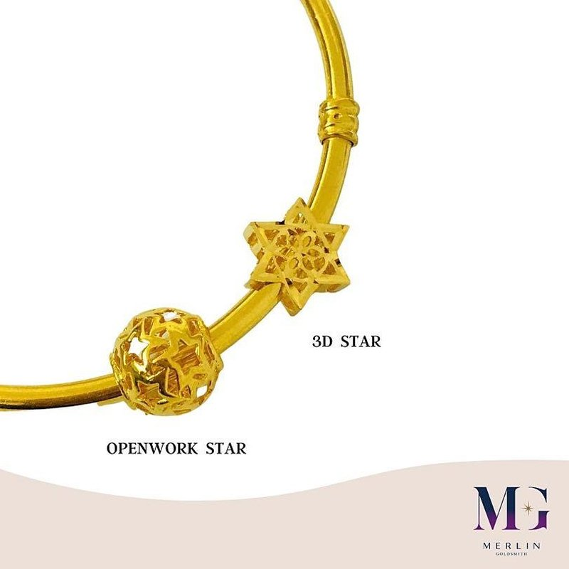 916 Gold Star Spacer Series / Charm
