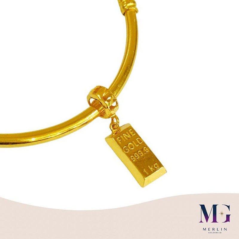 916 Gold Mini Gold Bar Charm / Pendant