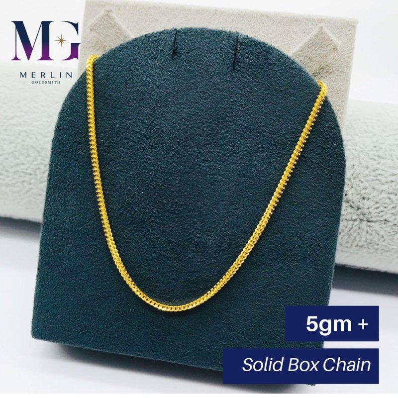 916 Gold Solid Box Chain (SBC 5GM+)