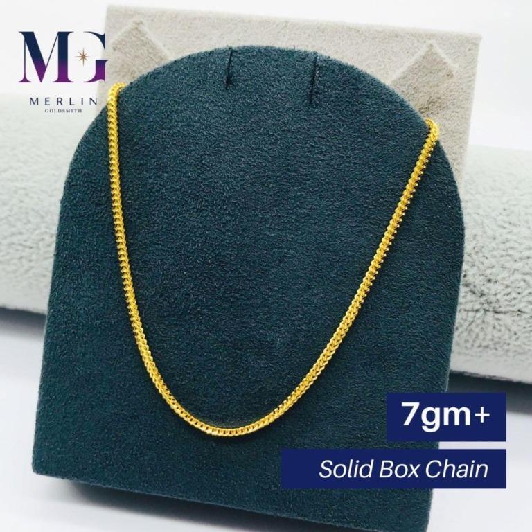 916 Gold Solid Box Chain (SBC 7GM+)