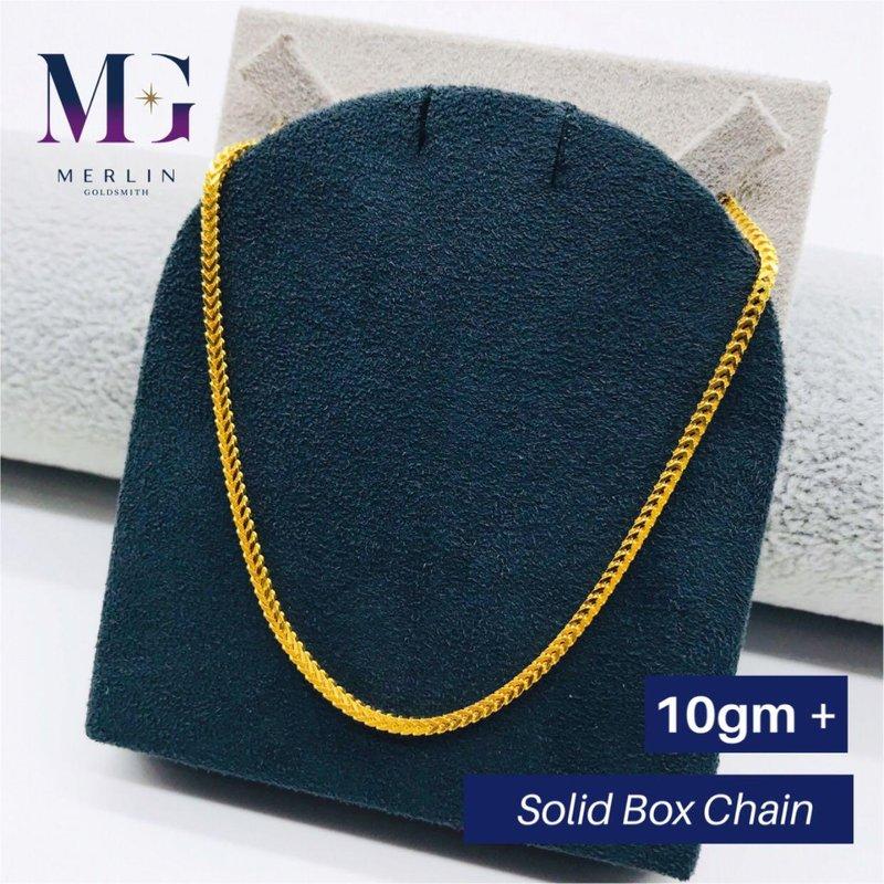 916 Gold Solid Box Chain (SBC 10GM+)