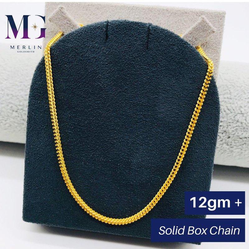 916 Gold Solid Box Chain (SBC 12GM+)