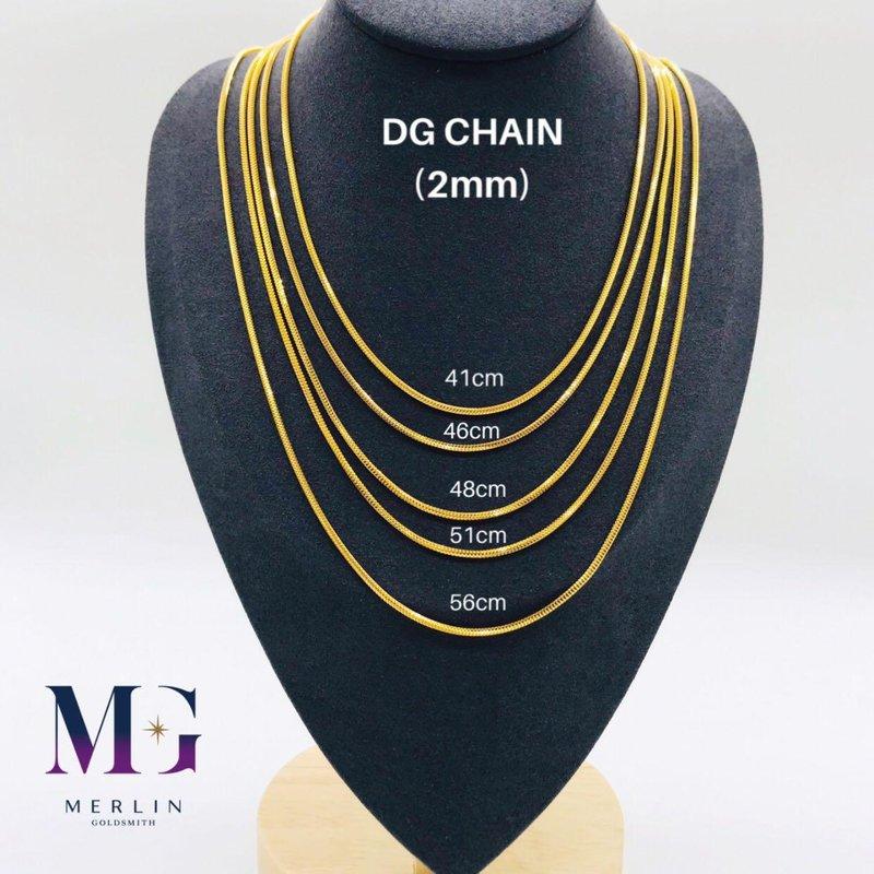 916 Gold DG Chain (WIDTH 2MM)
