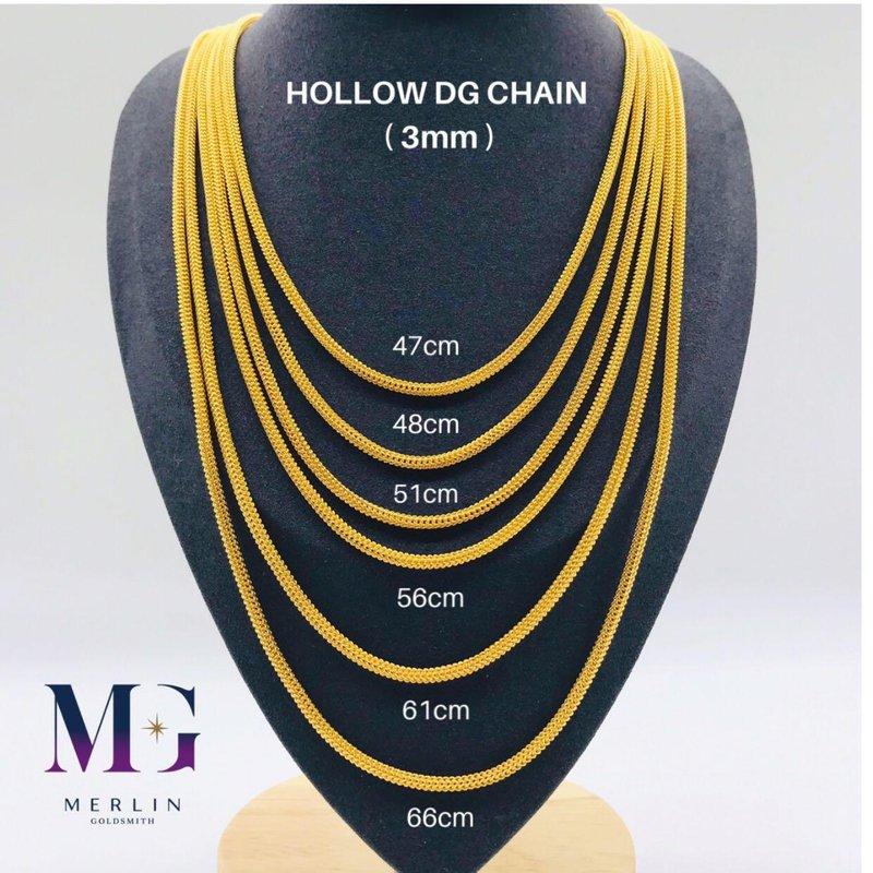 916 Gold Hollow DG Chain (WIDTH 3MM)