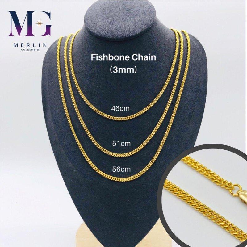 916 Gold Fishbone Chain (Width 3MM)
