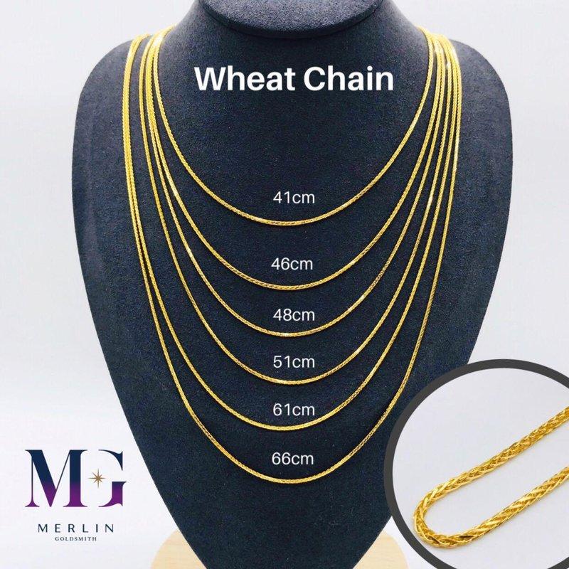 916 Gold Wheat Chain