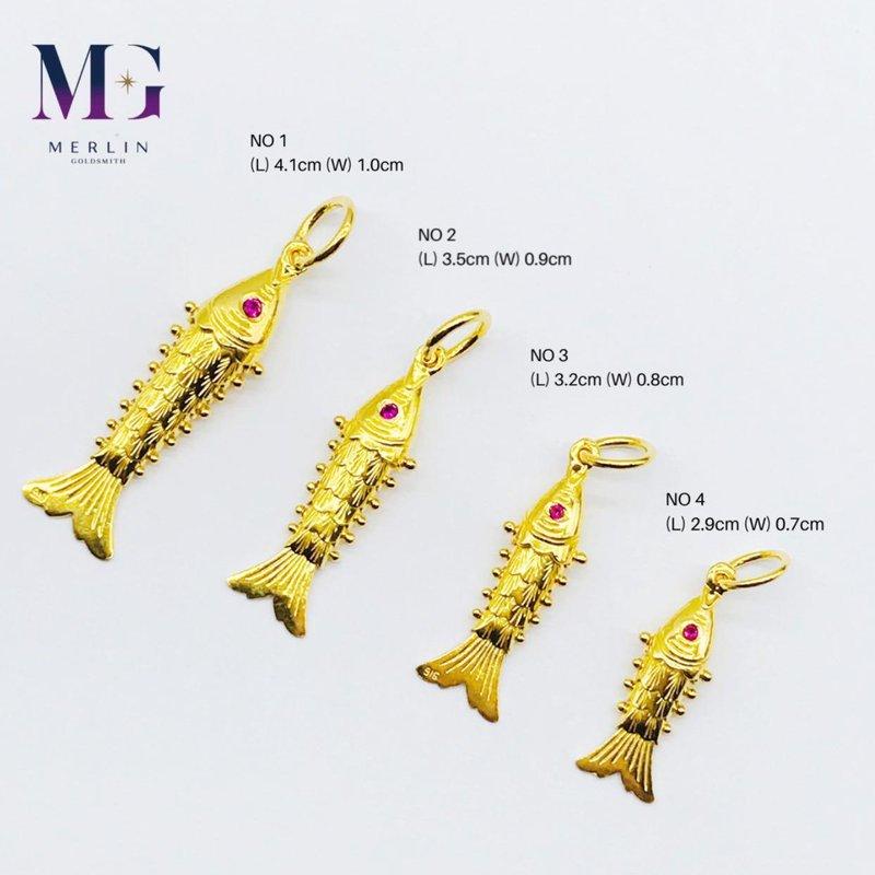 916 Gold Fish Pendant