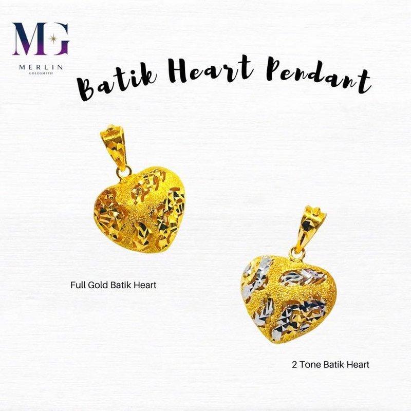 916 Gold Batik Heart Pendant