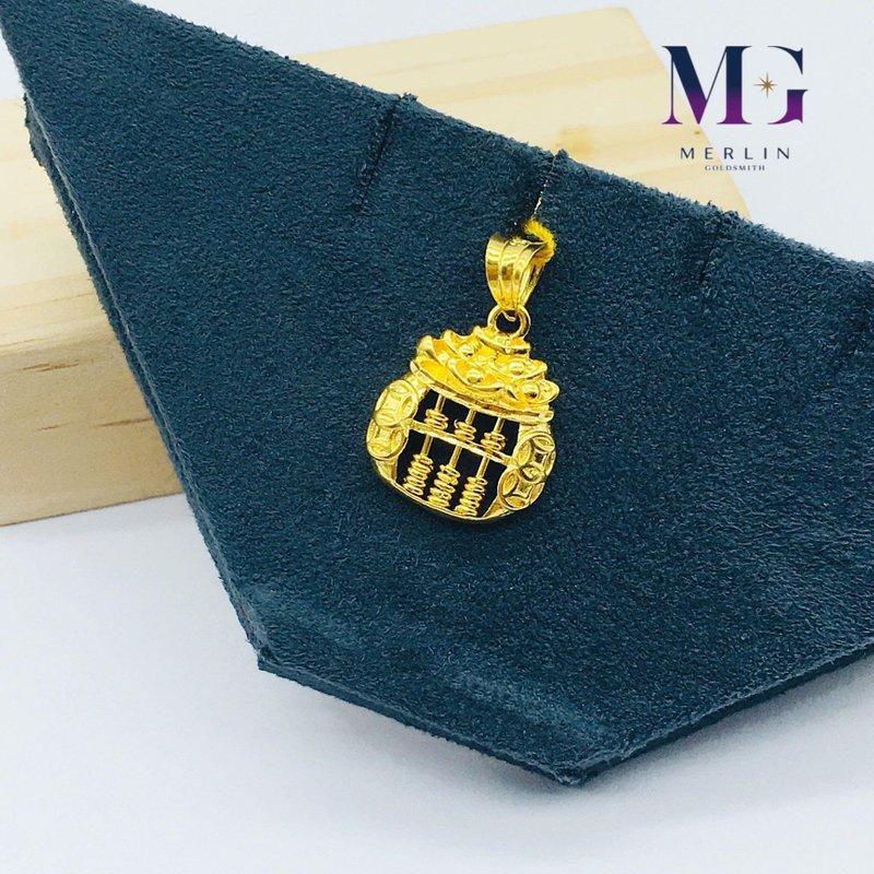 916 Gold Ingot Treasure Abacus Pendant