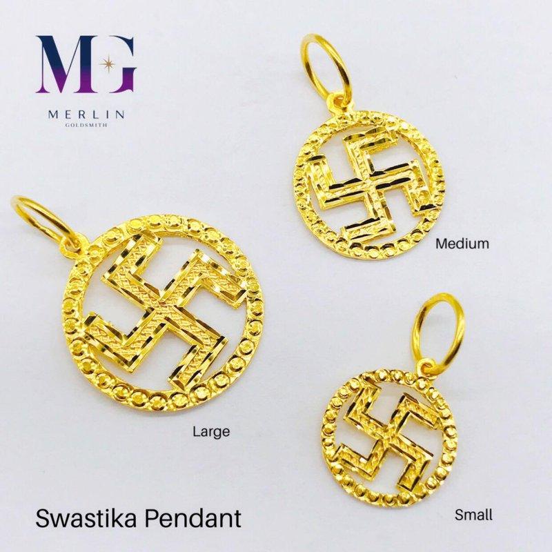 916 Gold Swastika Pendant