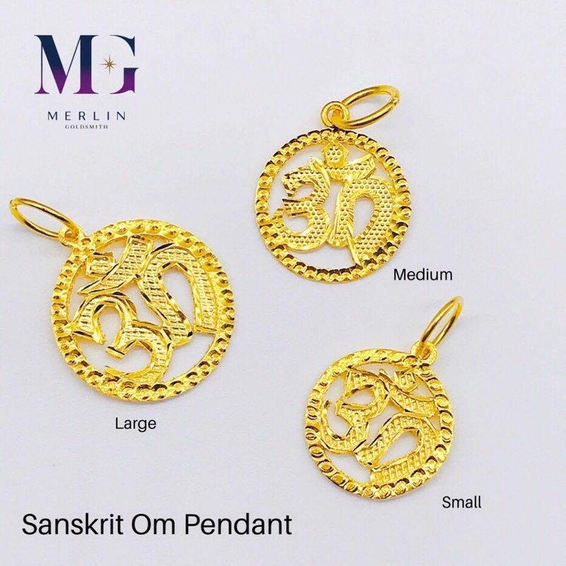 916 Gold Sanskrit Om Pendant