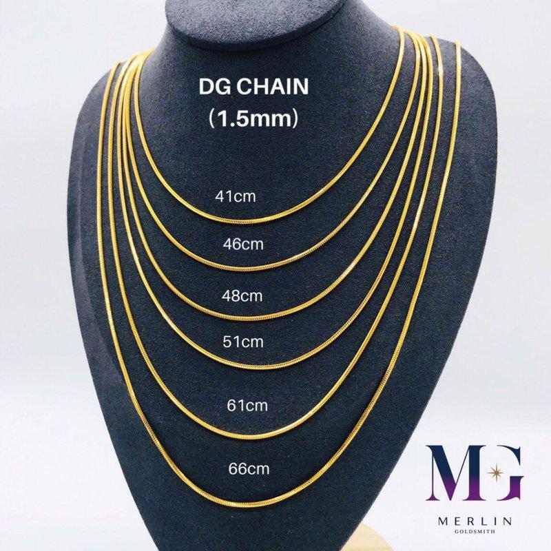 916 Gold DG Chain (WIDTH 1.5MM)