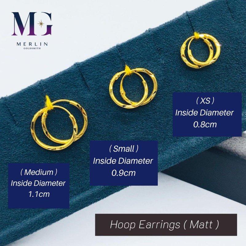 916 Gold Hoop Earring (Matt)