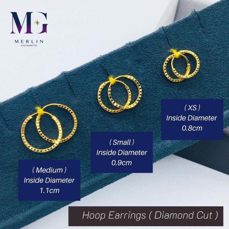 916 Gold Hoop Earring (Diamond Cut)