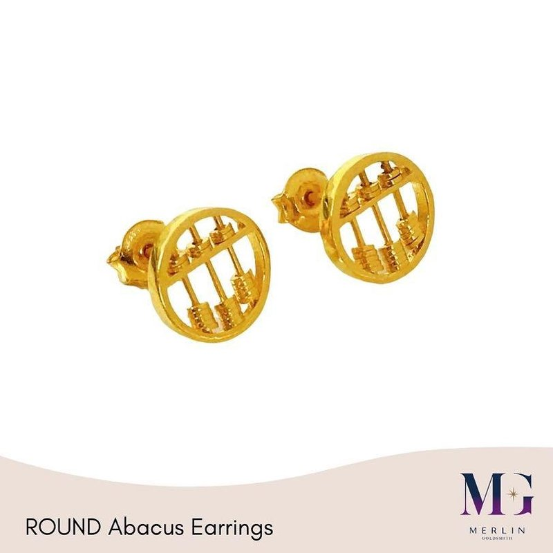 916 Gold Round Abacus Earrings / Push Stud