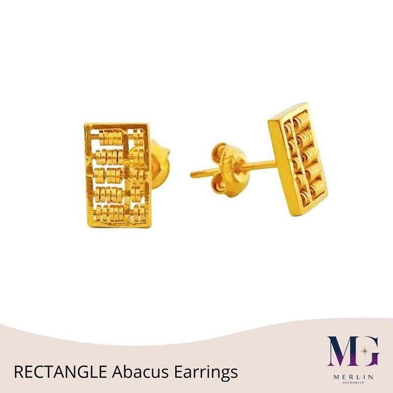 916 Gold Classic RECTANGLE Abacus Earrings / Push Stud