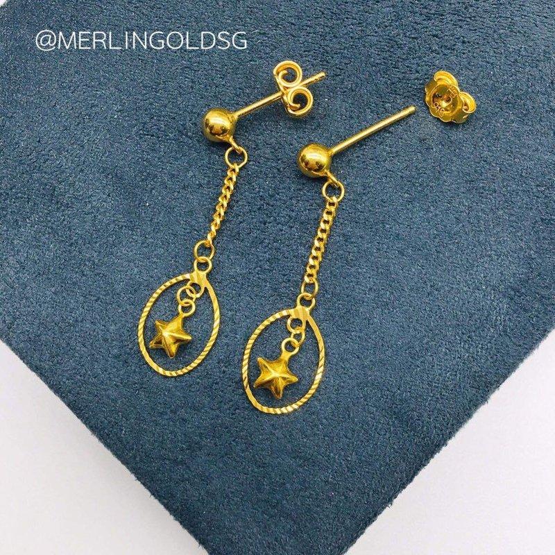 916 Gold Fancy Dangling Earring (Push-stud)