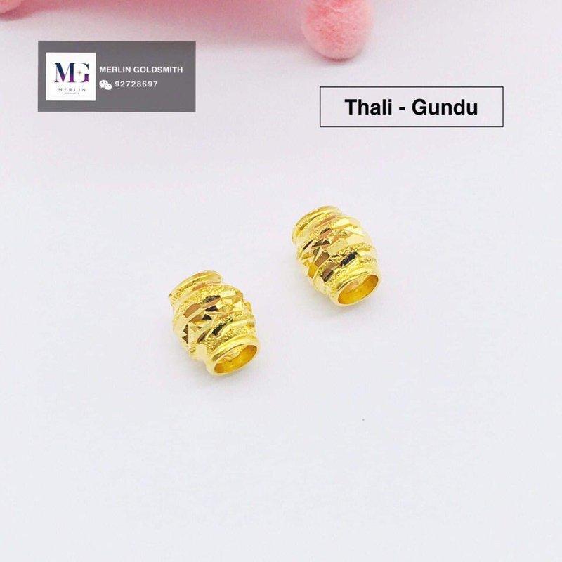 916 Gold Thali Accessories - Gundu