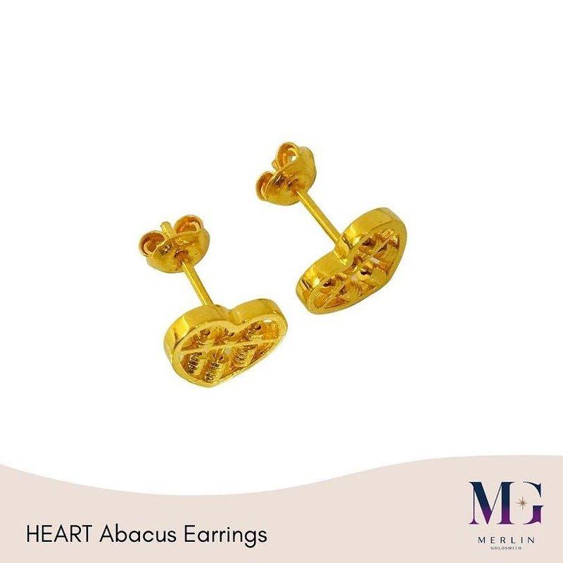 916 Gold Heart Abacus Earrings / Push Stud