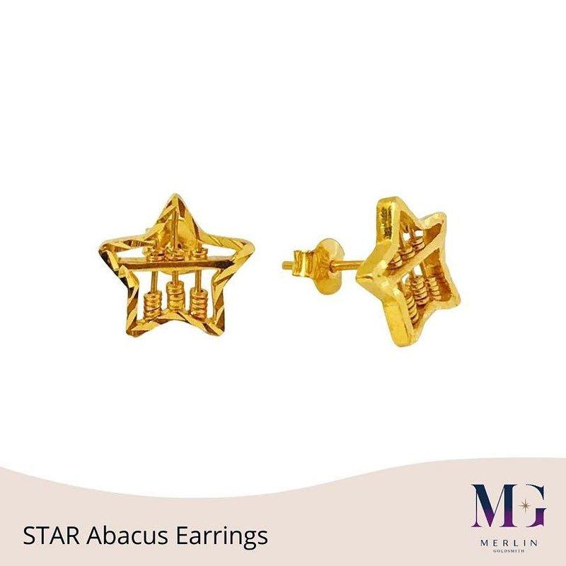 916 Gold Star Abacus Earrings / Push Stud