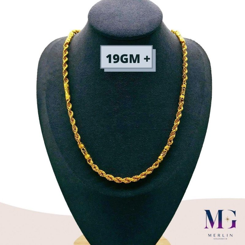 916 Gold Hollow Barrel Rope Chain (19GM+)