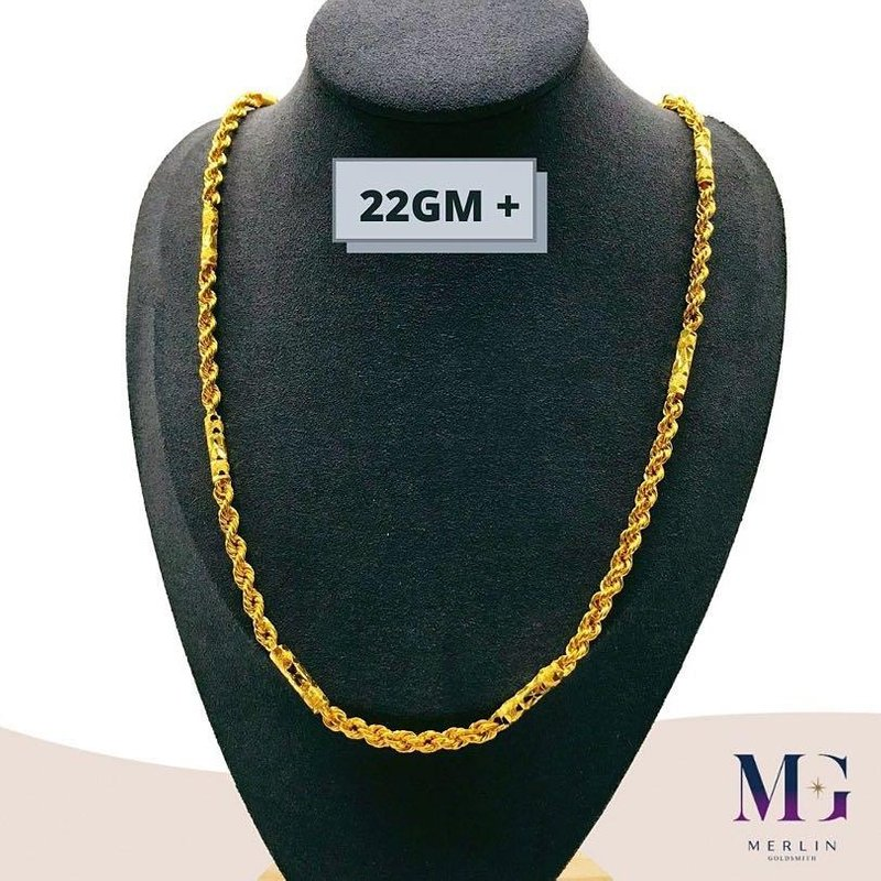 916 Gold Hollow Barrel Rope Chain (22GM+)