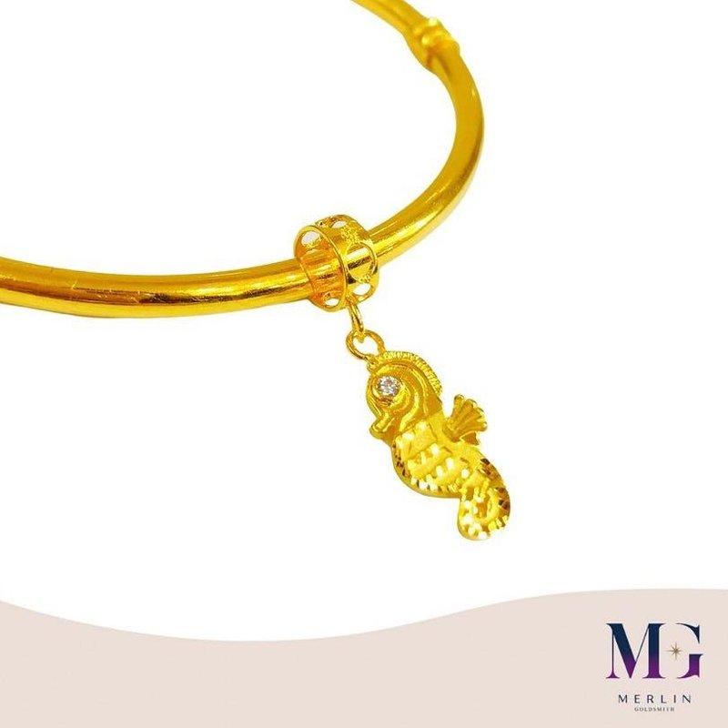 916 Gold Seahorse Charm / Pendant