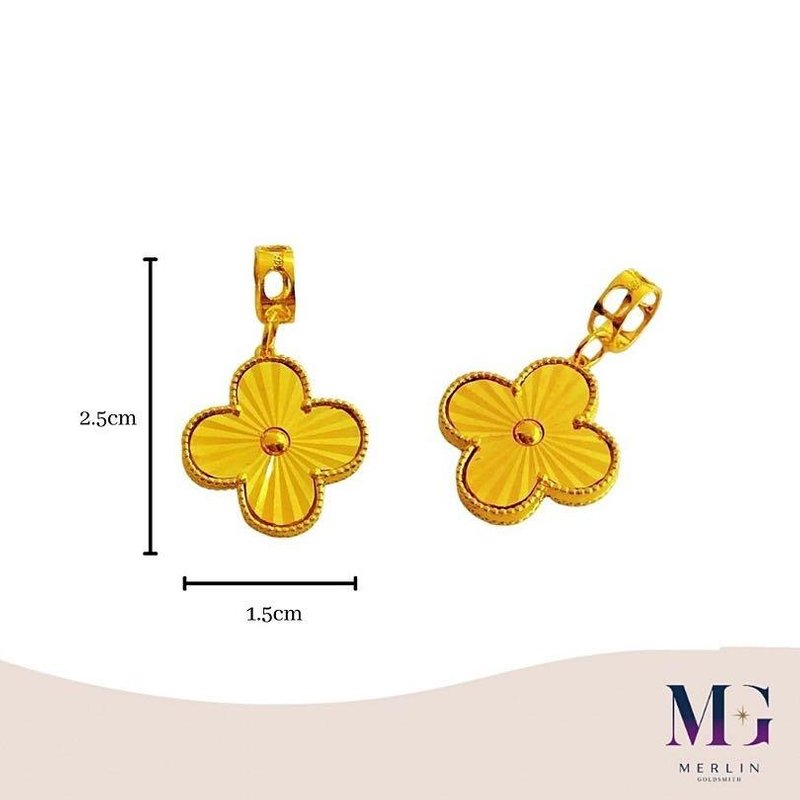 916 Gold Clover Charm / Pendant