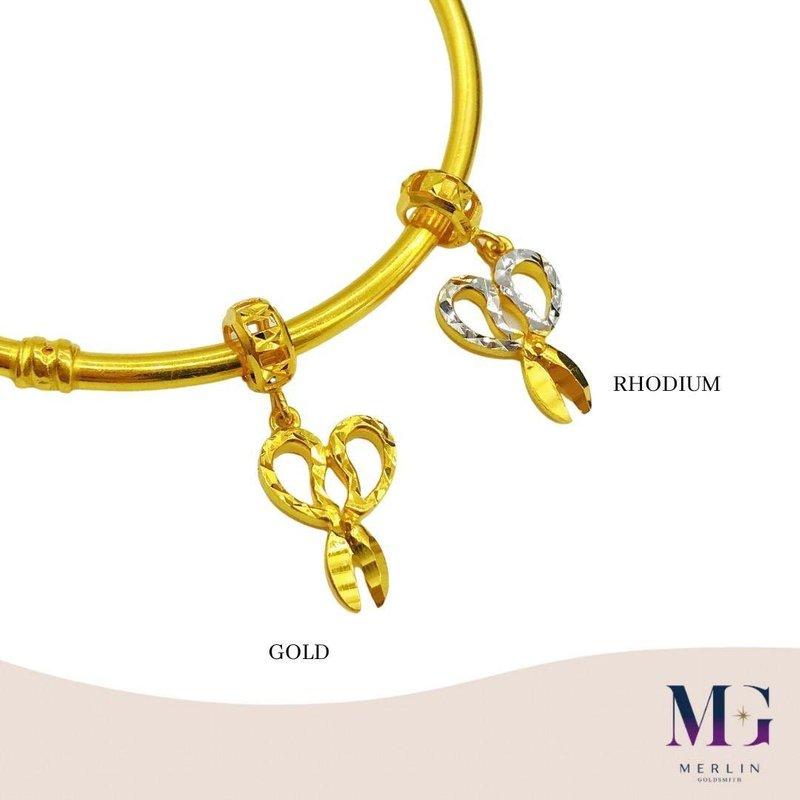 916 Gold Vintage Scissors Dangle Charm / Pendant