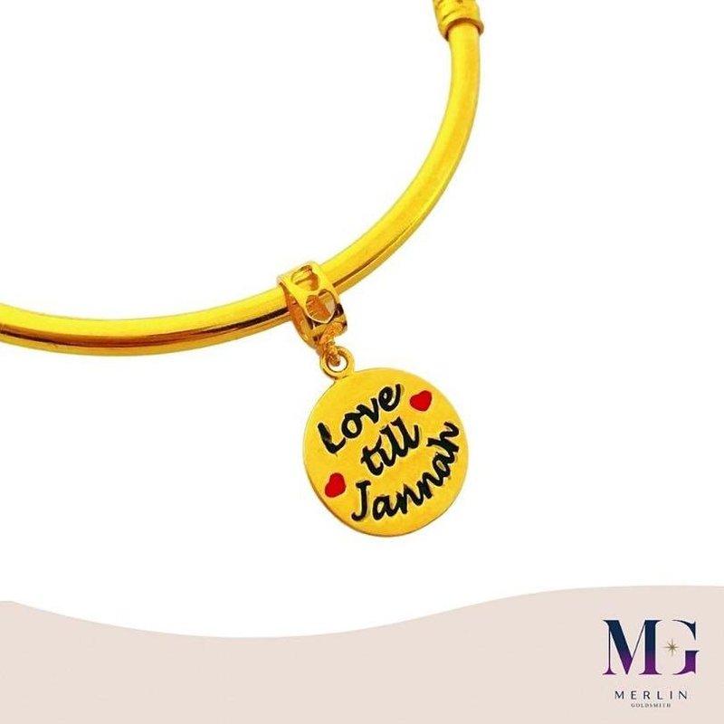 "916 Gold "" LOVE TILL JANNAH "" Charm / Pendant"