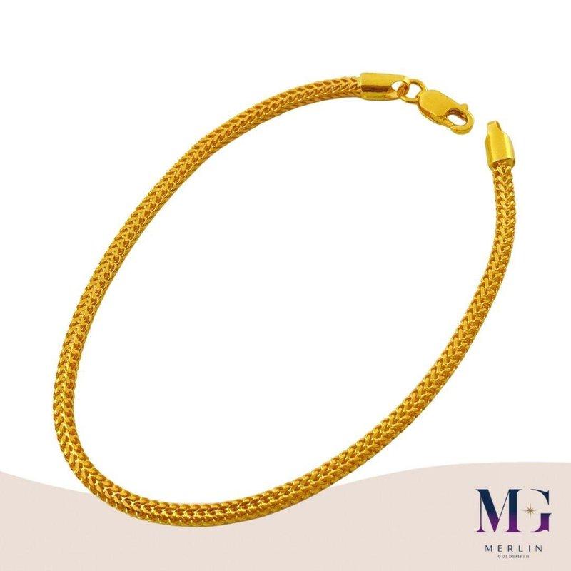 916 Gold DG Bracelet / Charms Bracelet (Width 2.5MM)