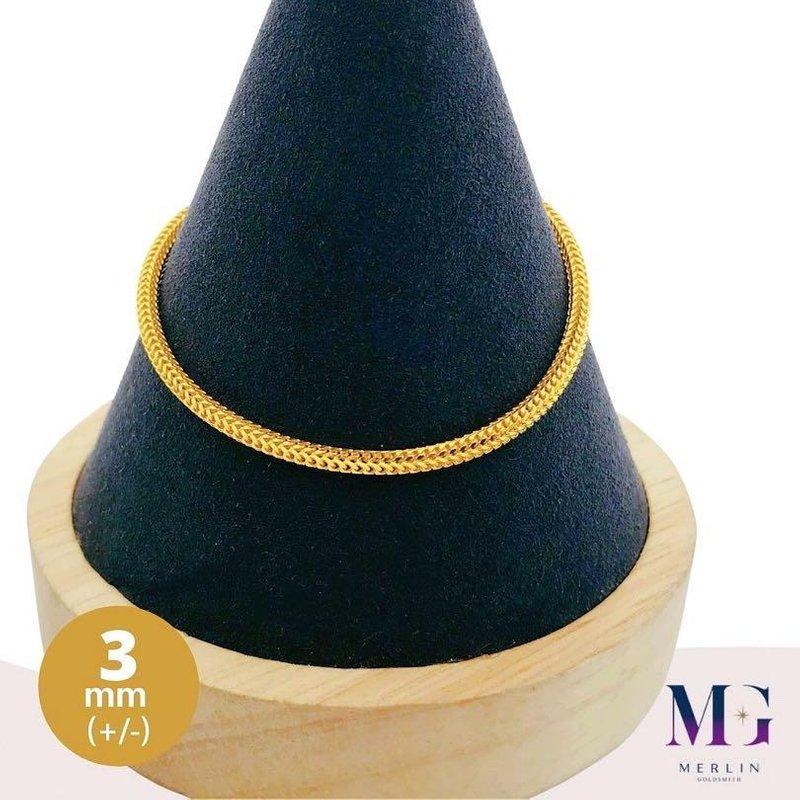 916 Gold DG Bracelet / Charms Bracelet (WIDTH 3MM)