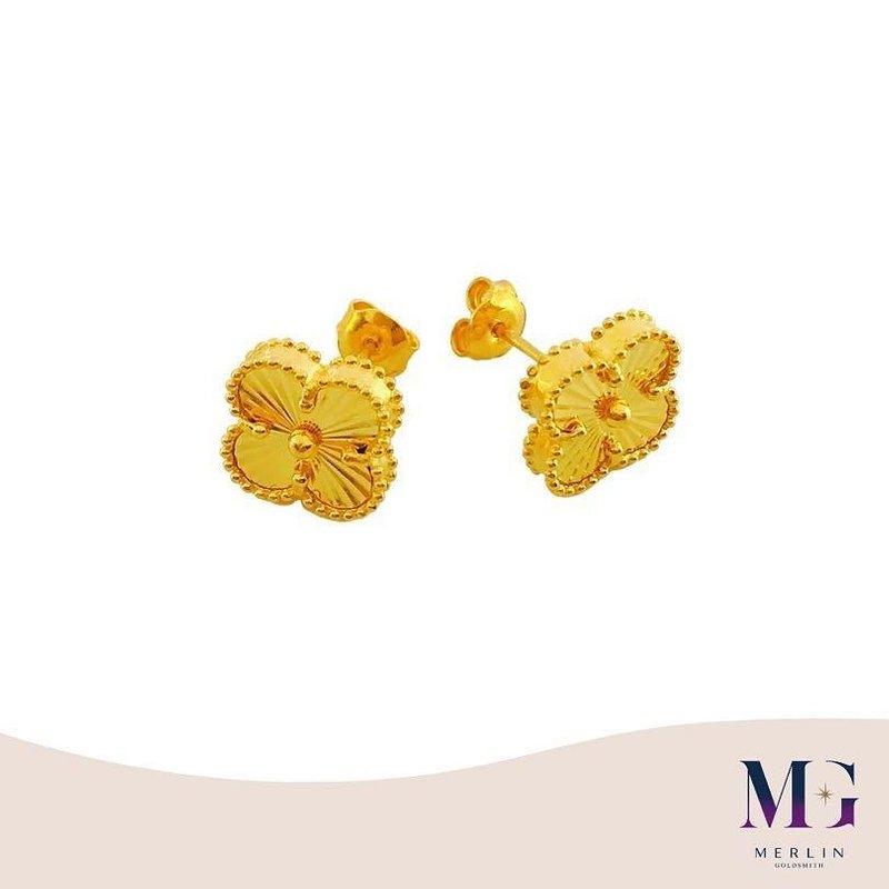 916 Gold Clover Earrings / Push Stud
