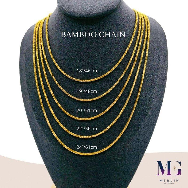916 Gold Bamboo Chain