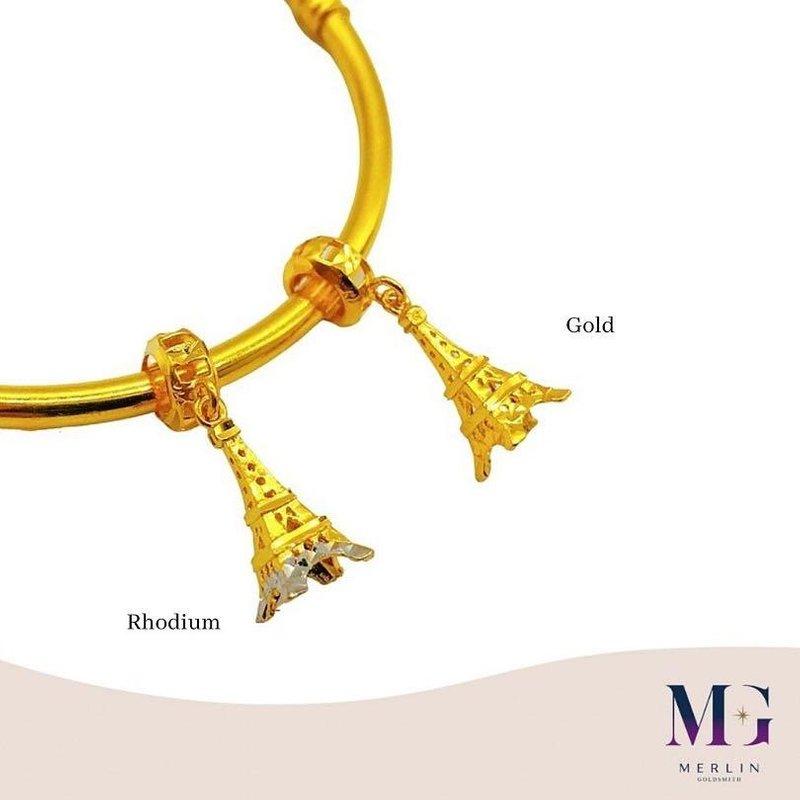 916 Gold Eiffel Tower Charm / Pendant