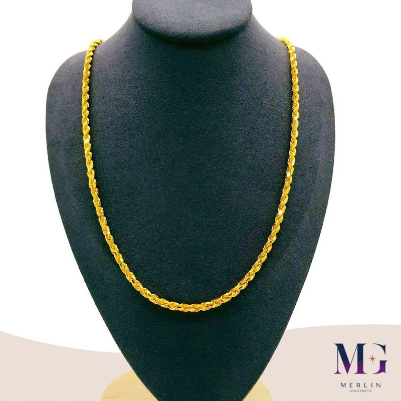 916 Gold Solid Rope Chain