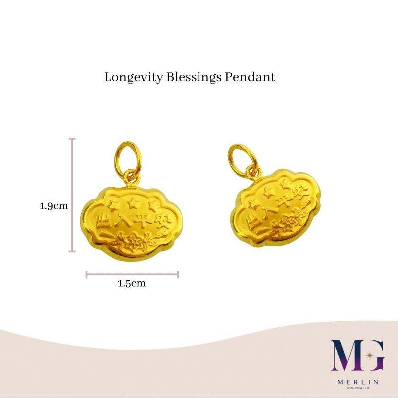 916 Gold Longevity Blessings Pendant
