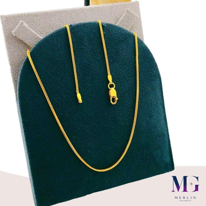 916 Gold Solid Box Chain (38cm) (Suitable for Newborn / Toddlers)