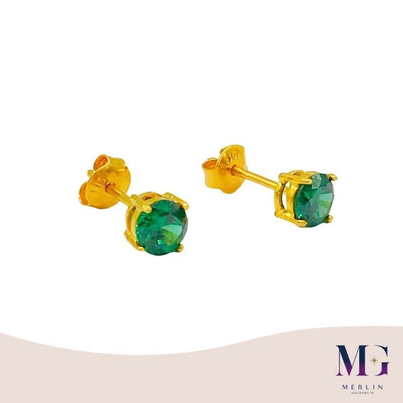 916 Gold Green Stones Ear Stud / Push Stud (Four Claw Setting)
