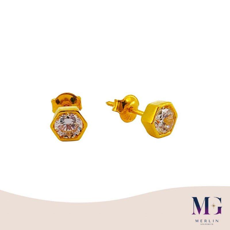 916 Gold Octagon Shape Zirconia Ear Stud / Push Stud