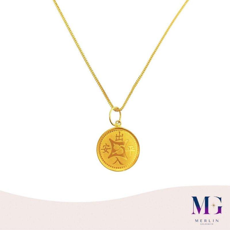 916 Gold Blessings Pendant (出入平安吊坠)