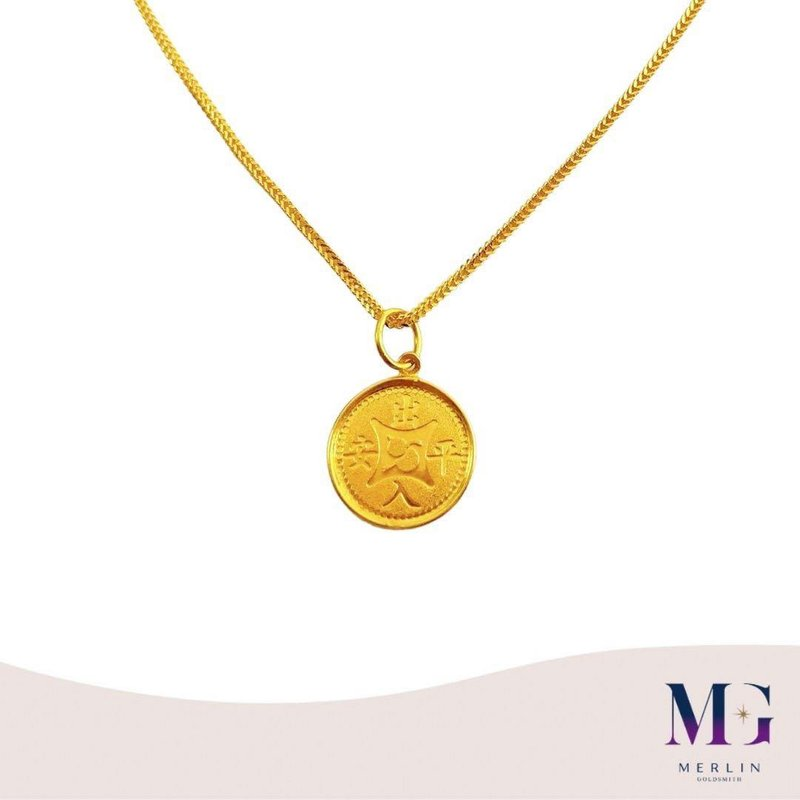 916 Gold Blessings Pendant With Solid Box Chain Set