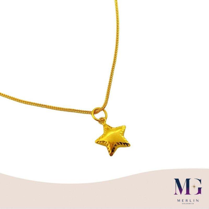 916 Gold Twinkle Little Star Pendant