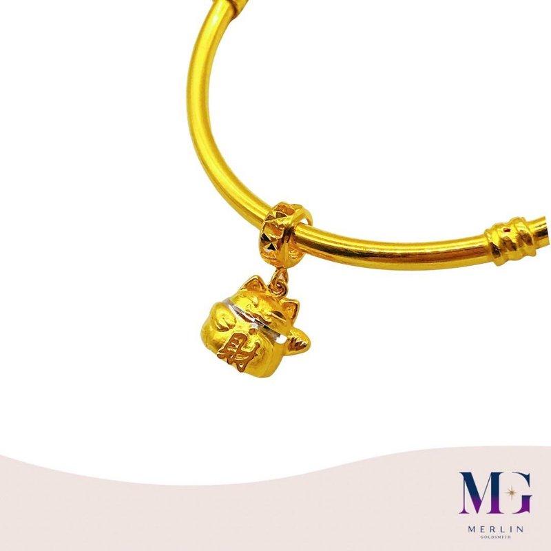 916 Gold Fortune Cat Charm / Pendant