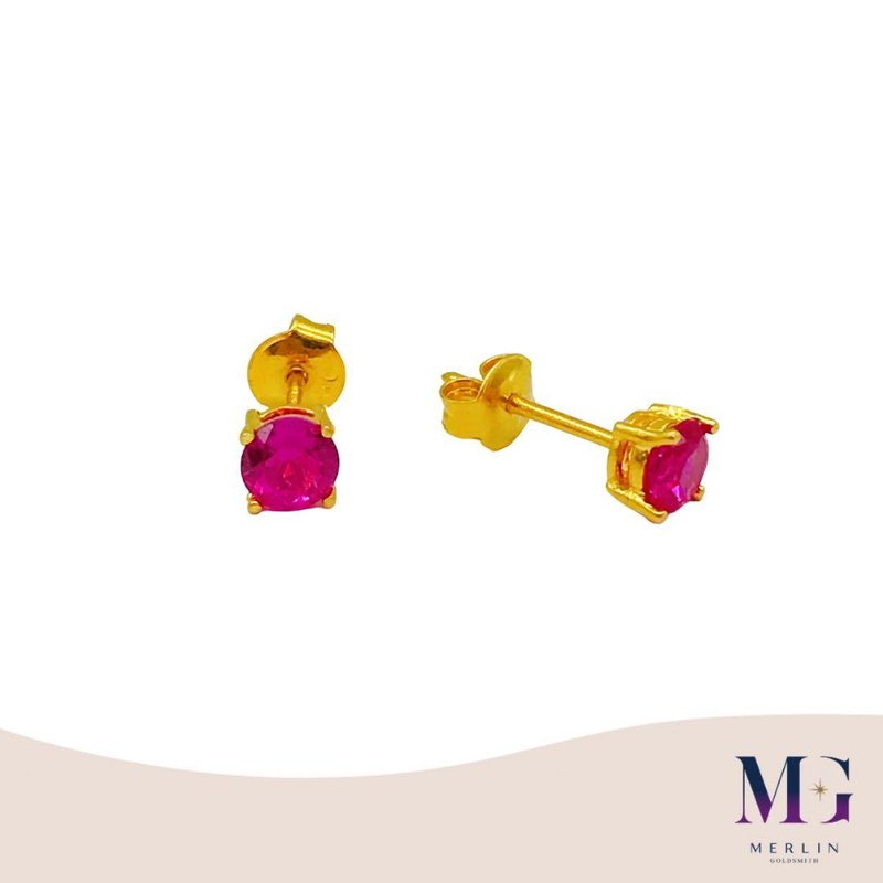 916 Gold Red Stones Ear Stud / Push Stud (Four Claw Setting)